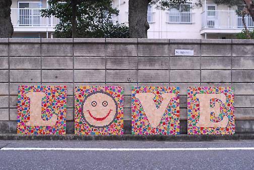 Haroshi Love